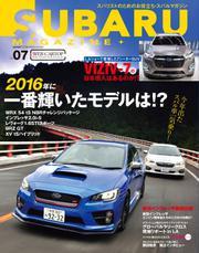 SUBARU MAGAZINE(スバルマガジン) (Vol.7)