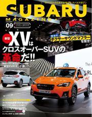 SUBARU MAGAZINE(スバルマガジン) (Vol.9)