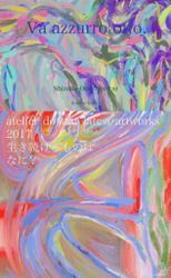 Va azzurro otto-atelier dotstar latest artworks 2017