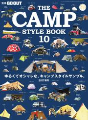 GO OUT特別編集 (THE CAMP STYLE BOOK Vol.10)