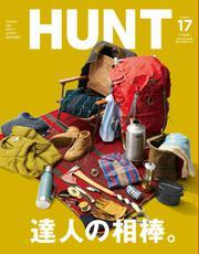 HUNT(ハント) (vol.17)