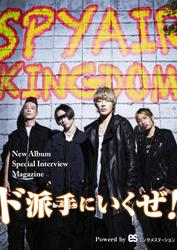 SPYAIR KINGDOM Special Interview Magazine