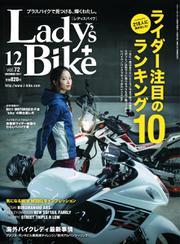 L+bike(レディスバイク) (No.72)