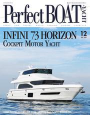 Perfect BOAT(パーフェクトボート)  (2017年12月号)