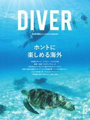 DIVER (No.438)