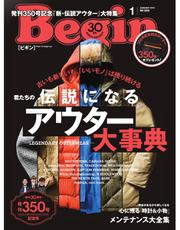 Begin(ビギン) (2018年1月号)