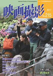 映画撮影 (No.215)