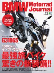 BMW Motorrad Journal (Vol.12)