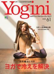 Yogini(ヨギーニ) (Vol.61)