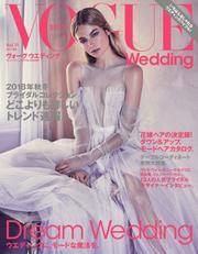 VOGUE Wedding(ヴォーグウェディング) (Vol.11)
