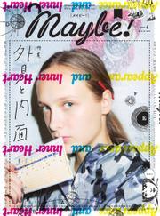 Maybe! (Vol.4)