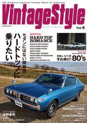 VintageStyle Vol.4
