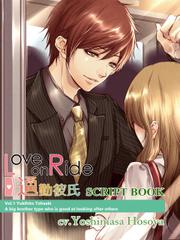 Love on Ride Vol.1 ~ Yukihito Tohsaki