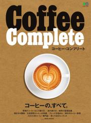 Coffee Complete (2017/11/22)