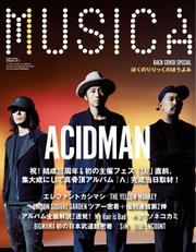 MUSICA(ムジカ) (2017年12月号)