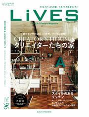 LiVES 96