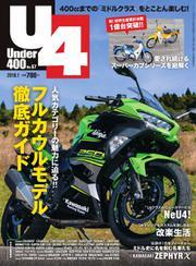 Under400 (No.67)