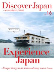 Discover Japan - AN INSIDER'S GUIDE (Vol.16)