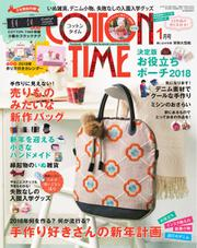 COTTON TIME (2018年1月号)