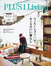 プラス1リビング (No.101)