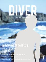 DIVER (No.439)