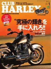 CLUB HARLEY(クラブハーレー) (2018年1月号)
