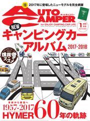 AutoCamper(オートキャンパー) (2018年1月号)