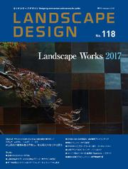LANDSCAPE DESIGN No.118