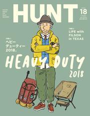 HUNT(ハント) (vol.18)