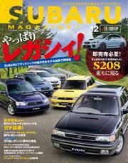 SUBARU MAGAZINE(スバルマガジン) (Vol.12)