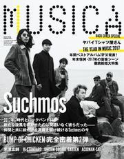 MUSICA(ムジカ) (2018年1月号)