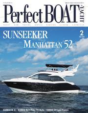 Perfect BOAT(パーフェクトボート)  (2018年2月号)