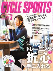 CYCLE SPORTS(サイクルスポーツ) (2018年3月号)