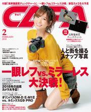 CAPA(キャパ) (2018年2月号)