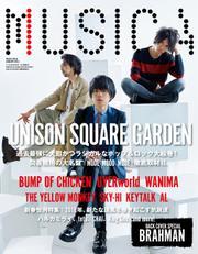 MUSICA(ムジカ) (2018年2月号)