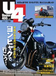 Under400 (No.68)