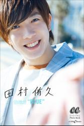 "田村 侑久 COLOR-03 ""BLUE"""