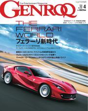 GENROQ(ゲンロク) (2018年4月号)