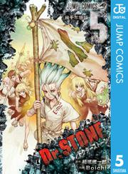 Dr.STONE 5