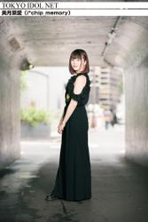 [TOKYO IDOL NET] 美月菜愛 (i*chip_memory)