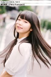 [TOKYO IDOL NET] 津代美月 (アキシブproject)