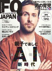 FQ JAPAN (vol.46)