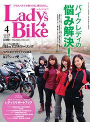 L+bike(レディスバイク) (No.74)