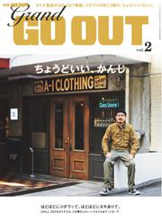 GO OUT特別編集 (GRAND GO OUT Vol.2)