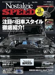Nostalgic SPEED vol.16