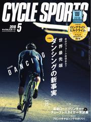CYCLE SPORTS(サイクルスポーツ) (2018年5月号)