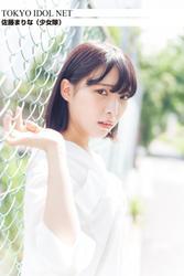 [TOKYO IDOL NET] 佐藤まりな (少女隊)