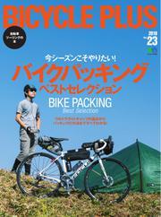 BICYCLE PLUS(バイシクルプラス) (Vol.23)