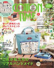 COTTON TIME (2018年5月号)