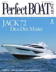 Perfect BOAT(パーフェクトボート)  (2018年5月号)